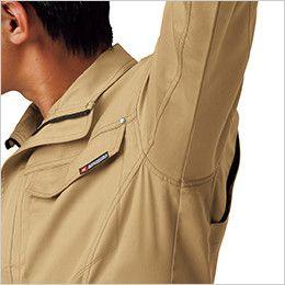 ジーベック 1633 [春夏用]T/Cサマーツイル長袖シャツ(男女兼用) 立体カッティング