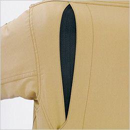 ジーベック 1634 [春夏用]T/Cサマーツイル長袖ブルゾン(男女兼用) 5cmの伸び幅があるNEWプリーツロン。動きやすくメッシュ素材で通気性UP。