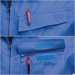 ジーベック 1651 [春夏用]サワークロス半袖ブルゾン ペン差し専用ポケット