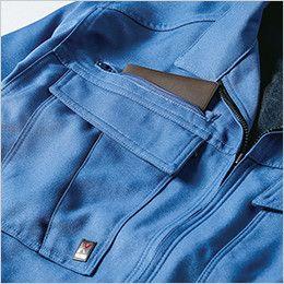 ジーベック 1653 [春夏用]サワークロス裏綿ツイル長袖シャツ ポケット