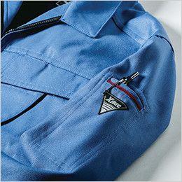 ジーベック 1653 [春夏用]サワークロス裏綿ツイル長袖シャツ ペン差し付き