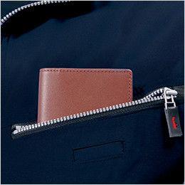 ジーベック 1661 [春夏用]カラーライダース半袖ブルゾン 深さ18cmの胸ポケット