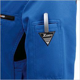 ジーベック 1670 カラーライダースジャケット(男女兼用) ペン差し