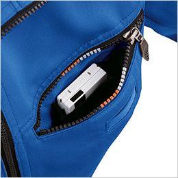 ジーベック 1670 カラーライダースジャケット(男女兼用) 二重構造ポケット