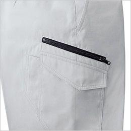 ジーベック 1683 帯電防止ツイルノータックラットズボン ファスナーポケット付き