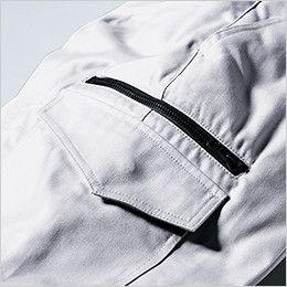 ジーベック 1686 帯電防止ラットズボン(女性用) 右にファスナーポケット付き