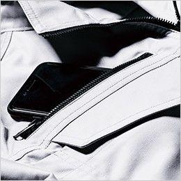 ジーベック 1689 帯電防止ブルゾン(女性用) ファスナーポケット