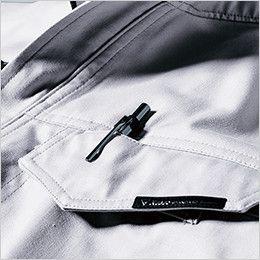 ジーベック 1689 帯電防止ブルゾン(女性用) ペン差しポケット