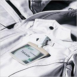 ジーベック 1689 帯電防止ブルゾン(女性用) ポケットにネームホルダーループ付き