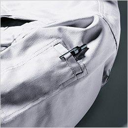 ジーベック 1689 帯電防止ブルゾン(女性用) ペン差し付き