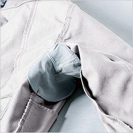 ジーベック 1689 帯電防止ブルゾン(女性用) 吸汗消臭タイプの脇パッド付