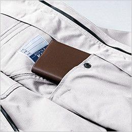 ジーベック 1689 帯電防止ブルゾン(女性用) 内ポケットを利用した大容量ポケット