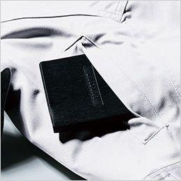 ジーベック 1689 帯電防止ブルゾン(女性用) 逆玉ポケット