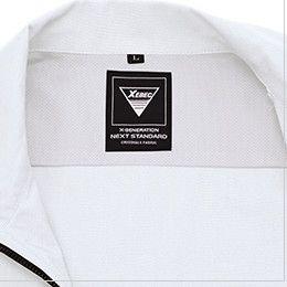 ジーベック 1691 [春夏用]帯電防止トロピカル半袖ブルゾン(男性用) 吸汗速乾メッシュ