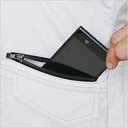 ジーベック 1691 [春夏用]帯電防止トロピカル半袖ブルゾン(男性用) ファスナーポケット