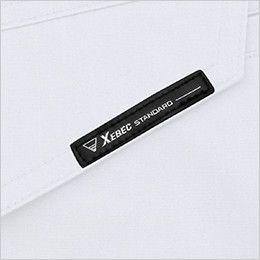 ジーベック 1691 [春夏用]帯電防止トロピカル半袖ブルゾン(男性用) オリジナルエンボスネーム