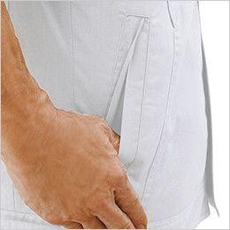 ジーベック 1691 [春夏用]帯電防止トロピカル半袖ブルゾン(男性用) 逆玉ポケット
