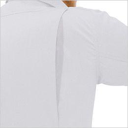 ジーベック 1691 [春夏用]帯電防止トロピカル半袖ブルゾン(男性用) ノーフォーク仕様