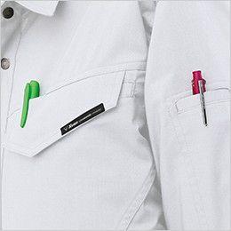 ジーベック 1693 帯電防止トロピカル長袖シャツ(男性用) ペン差し