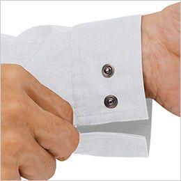 ジーベック 1693 帯電防止トロピカル長袖シャツ(男性用) 隠し仕様のボタン