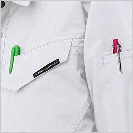ジーベック 1694 [春夏用]帯電防止トロピカル長袖ブルゾン(男性用) ペン差し