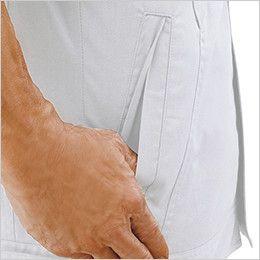ジーベック 1694 [春夏用]帯電防止トロピカル長袖ブルゾン(男性用) 逆玉ポケット