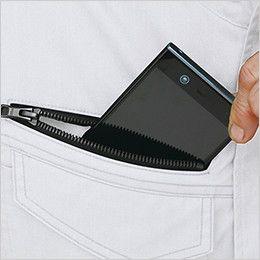 ジーベック 1698 [春夏用]帯電防止長袖ブルゾン(女性用) ファスナーポケット
