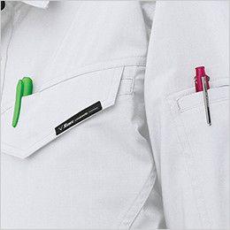 ジーベック 1698 [春夏用]帯電防止長袖ブルゾン(女性用)  左胸 ペン差し