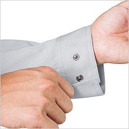 ジーベック 1698 [春夏用]帯電防止長袖ブルゾン(女性用) 隠し仕様のボタン