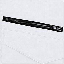 ジーベック 1700 [春夏用]帯電防止半袖ブルゾン(女性用) YKKメタルックスファスナー