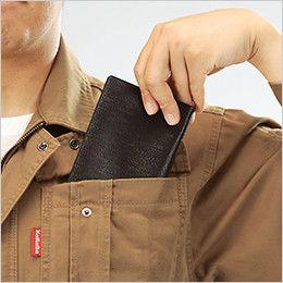 ジーベック 1784 長袖シャツ プリーツ付き胸ポケット