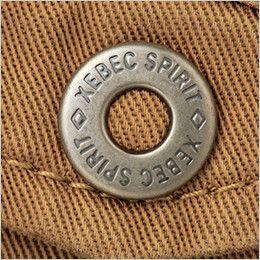 ジーベック 1784 長袖シャツ オリジナル金属ボタンステッチは太番手の糸