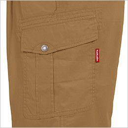 ジーベック 1796 [春夏用]ツータック ラットズボン ポケット付き