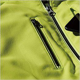 ジーベック 1800 カラーストレッチブルゾン(男女兼用) ファスナーポケット付