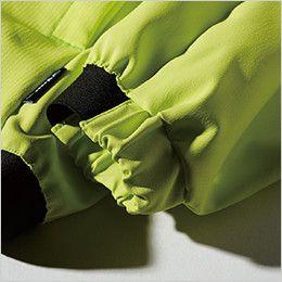 ジーベック 1800 カラーストレッチブルゾン(男女兼用) ジャガードゴム仕様で袖まくりもラクラク