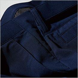 ジーベック 1804 レディースストレッチパンツ(女性用) ストレッチ素材でラクラクフィット