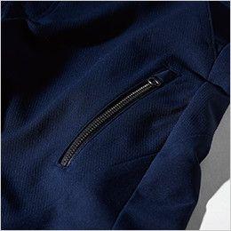 ジーベック 1804 レディースストレッチパンツ(女性用) ファスナーポケット付