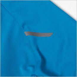 ジーベック 1811 [春夏用]カラーストレッチ半袖ブルゾン(男女兼用) 反射プリント