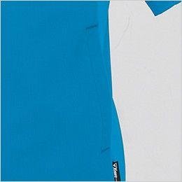 ジーベック 1811 [春夏用]カラーストレッチ半袖ブルゾン(男女兼用) ポケット付き