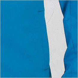 ジーベック 1814 [春夏用]カラーストレッチ長袖ブルゾン(男女兼用) ポケット付き