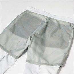 ジーベック 1815 [春夏用]カラーストレッチハーフパンツ(男性用)  22シルバーグレーには、透けにくい裏地付き