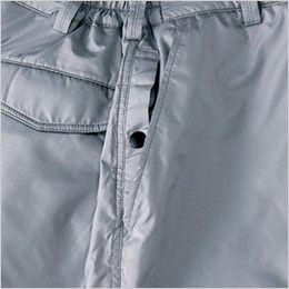 [在庫限り/返品交換不可]ジーベック 200 スポーティ軽量防寒パンツ  スルーポケット