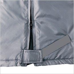 [在庫限り/返品交換不可]ジーベック 200 スポーティ軽量防寒パンツ ファスナー開閉可