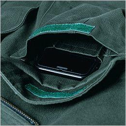 [在庫限り/返品交換不可]ジーベック 2000 プリーツロンソフトコットン長袖ブルゾン ポケットは二重構造