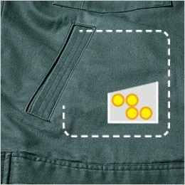 [在庫限り/返品交換不可]ジーベック 2000 プリーツロンソフトコットン長袖ブルゾン ポケットの内側にコインポケット付き