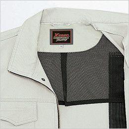 [在庫限り/返品交換不可]ジーベック 2004 プリーツロンソフトコットン長袖シャツ 背当てメッシュ
