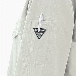 [在庫限り/返品交換不可]ジーベック 2004 プリーツロンソフトコットン長袖シャツ ペン差し
