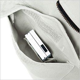[在庫限り/返品交換不可]ジーベック 2004 プリーツロンソフトコットン長袖シャツ 二重構造ポケット