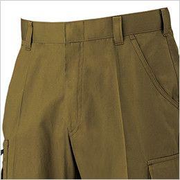 ジーベック 2016 [春夏用]綿100%サマーツイル ノータックラットズボン(男性用) ノータック
