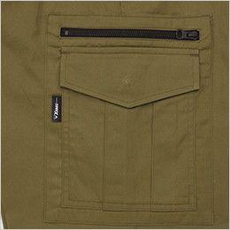 ジーベック 2016 [春夏用]綿100%サマーツイル ノータックラットズボン(男性用) ファスナー付きポケット